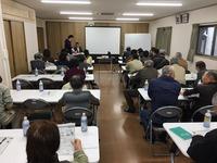 寝屋川市清水町講演 (2).jpgのサムネール画像