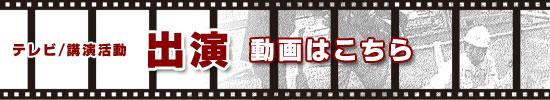 HOSOKOSHI-MOVIE